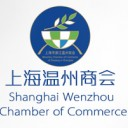上海温州商会